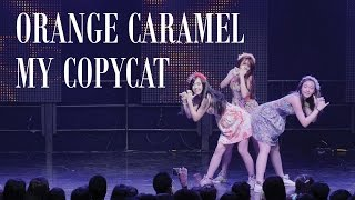 1º Korean Pop Festival - STS 3