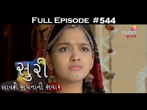 Suri - 16th September 2017 - સુરી - Full Episode