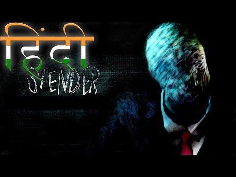 SLENDER MAN THE GAME ORIGINAL HINDI #1