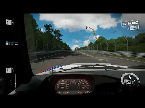 Forza Motorsport 7: Free Play, Nurburgring