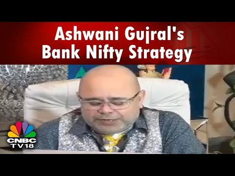 Ashwani Gujral's Bank Nifty Strategy   Bazaar Morning Call (Part 02)   CNBC TV18