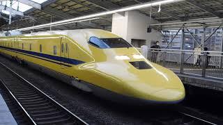 85・201104923形T5編成のぞみ検測4985A・新神戸発車