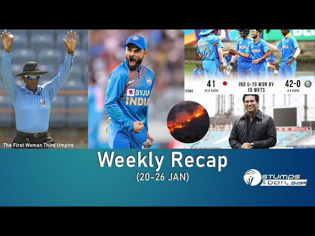 Weekly Recap - Gautam Gambhir Dream | Kohli vs Smith | MS Dhoni Replacement | PSL vs IPL | U19CWC