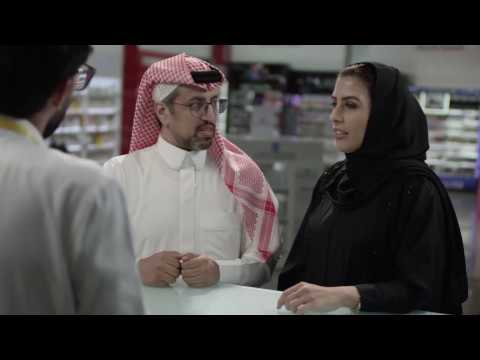 Al-Dawaa Pharmacy Documentary
