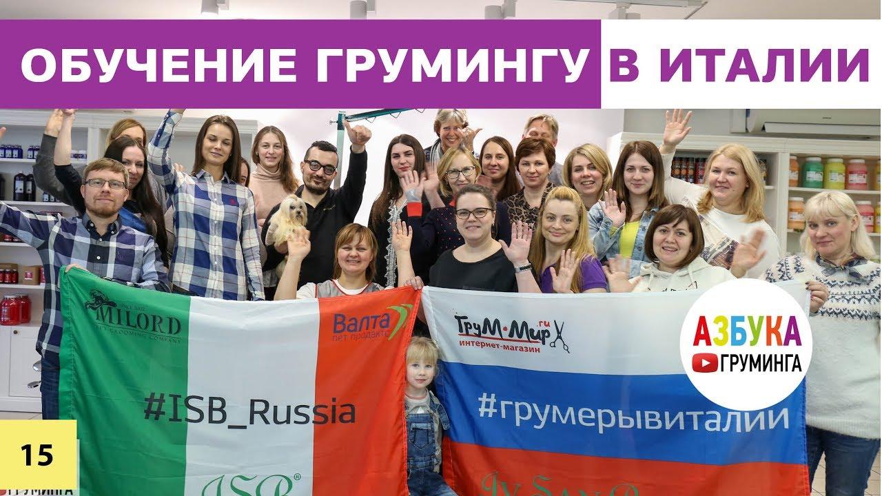 Обучение грумером бесплатно где учатся на патологоанатома в украине