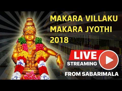MAKARA VILLAKU | MAKARA JYOTHI 2018 | LIVE FROM SABARIMALA | മകരജ്യോതി ദര്ശനം തത്സമയം