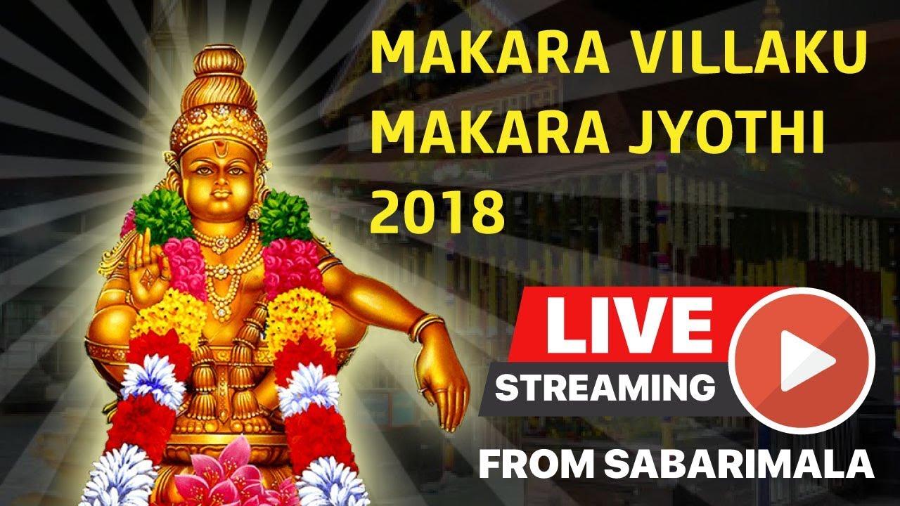 Makara Villaku Makara Jyothi 2018 Live From Sabarimala