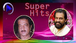 Malayalam Film Songs | Varna Mayilvaahanathil...... Vayal Song | Malayalam Movie Songs