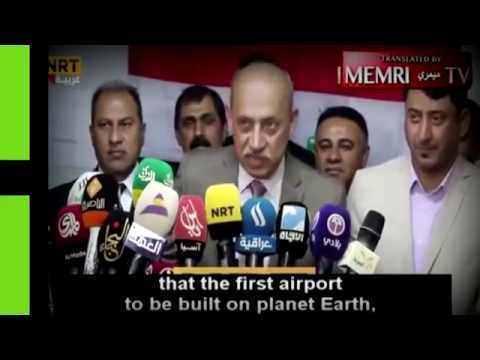 """Iraqi government minister on UFO """"airport"""""""