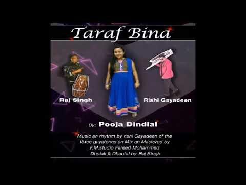 Pooja Dindial - Taraf Bina (2019 Chutney)