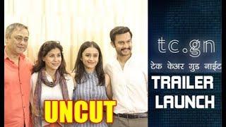 T.C G.N. (Take Care Good Night) Movie Trailer Launch Uncut | Sachin Khedekar | Chillx Marathi