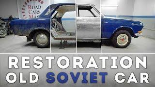 """видео: Реставрация ГАЗ 24 """"Волга"""""""