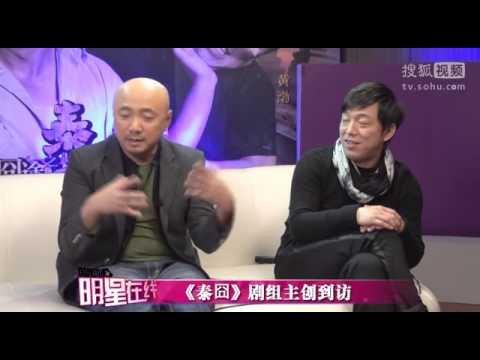 《泰囧》剧组主创做客《明星在线》