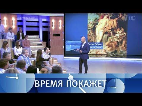 Чего боятся киевские