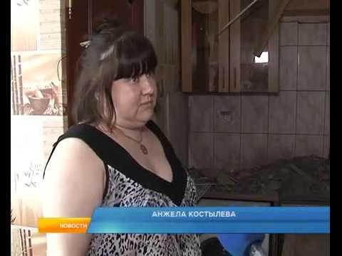 В квартире на Магистральном проезде Курска обрушился потолок
