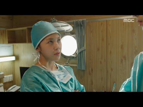 [Hospital Ship]병원선ep.03,04Ji-won, poor first surgery was also a success of a hospital ship!20170831