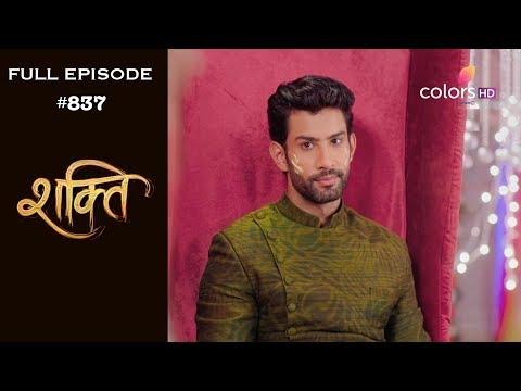 Shakti - 9th August 2019 - शक्ति - Full Episode