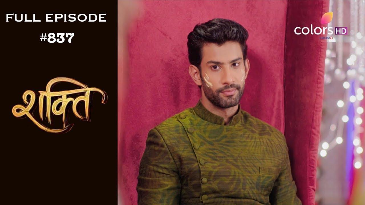 Download Shakti - 9th August 2019 - शक्ति - Full Episode