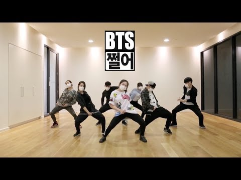 BTS 'DOPE (쩔어)' Dance Cover