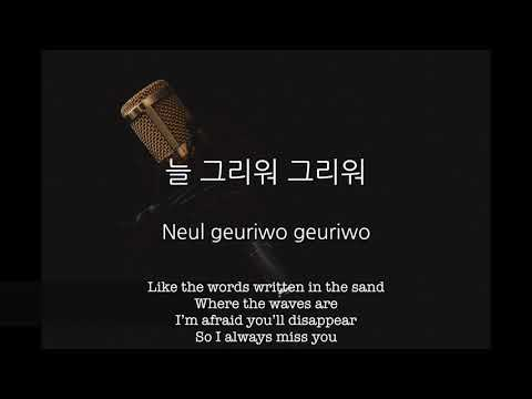 [Eng Sub] I U - Through the night (Instrumental/Karaoke/Piano Ver.)