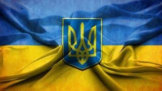 Спасайте Украину! Предупреждение из ПРОШЛОГО...