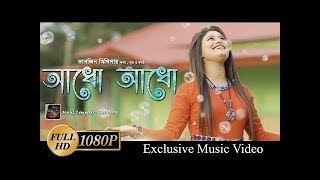 Adho Adho Tanzin Mithila Mp3 Song Download