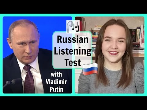 Russian Listening Test 3. 🎧 Vladimir Putin makes jokes at the press conference