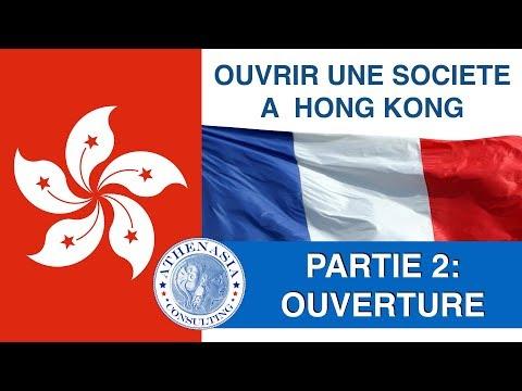 Ouvrir une societe a Hong Kong (Partie 2): Enregistrement de la societe