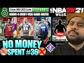 FREE DARK MATTER FOR LOGGING IN AND DARK MATTER LOCKER CODE COMING! NBA 2K21 MYTEAM NO MONEY SPENT
