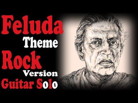 Feluda Theme - Rock Version | Guitar Solo | Soumya