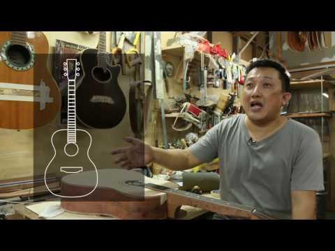 ศิลปะในการเลือกไม้ สู่เครื่องดนตรีสากล (กีตาร์โปร่ง)