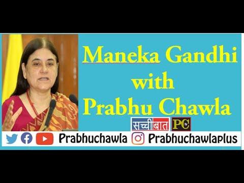 Seedhi Baat Maneka Gandhi with Prabhu Chawla