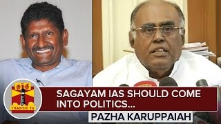Sagayam IAS should come into Politics : Pazha. Karuppaiah - Thanthi TV