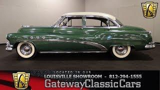 1951 Buick Super Riviera - Louisville - Stock #1766