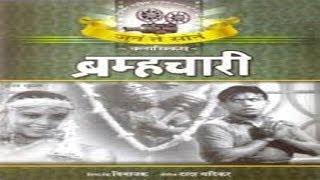 BRAHMACHARI - Master Vinayak ,Meenakshi Shirodkar