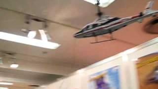 タイヨー 飛行!スーパージャイロ thumbnail