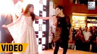 Janhvi Kapoor And Ishaan Khatter's Romantic Dance VIDEO | Dhadak | लहरें गपशप