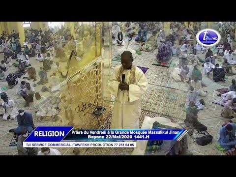 NODOU Prière Du Vendredi à La Grande Mosquée Massalikul Jinan 22 MAI 2020