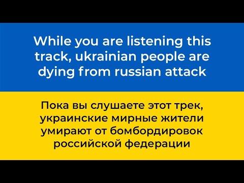 Смотреть клип Alekseev - Сквозь Сон