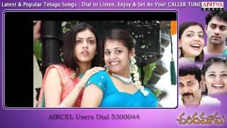 Chandamama Songs With Lyrics - Bugge bangarama Song