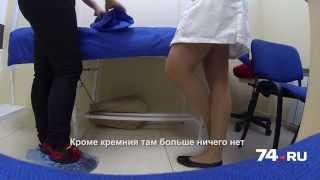 В Челябинске обманывают пациентов, больных варикозом