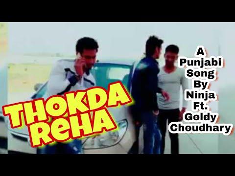 Thokda Reha | Full Punjabi Video Song By Ninja Ft. Goldy Choudhary | DesiJAAT Creators