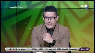 أحمد عفيفي: انتقدت محمد صلاح بسبب موقفه مع عمرو وردة .. و هو أكثر لاعب مؤثر مع المنتخب