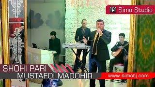 Мустафои Мадохир - Шохи Пари   Mustafoi Madohir - Shohi Pari - 2018