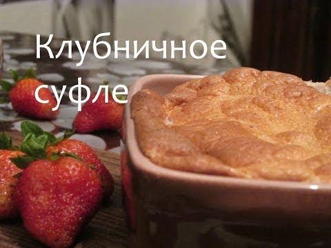 Сырный пирог с мандаринами