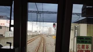 東武スカイツリーライン 前面展望 草加~春日部間