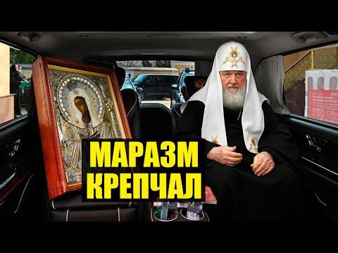 Патриарх с иконой, салют в Москве, подготовка к параду Победы