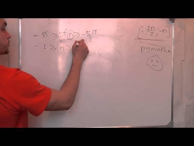 Видео урок ЕГЭ математика С1. Тригонометрия. Онлайн 3