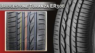 Обзор летних шин Bridgestone Turanza ER300, Бриджстоун туранза