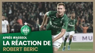 "Robert Beric : ""C'est un rêve"""